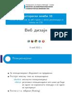 ВД-Вежби 10