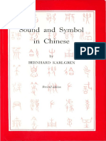Sound and Symbol in Chinese