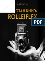 Zolotaya-kniga-ROLLEIFLEX