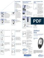 Lifescan OneTouch Ultra test procedure - 2 pages
