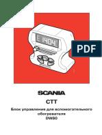 DW80_A5_full.pdf