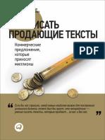 2_5193175000613389666.pdf