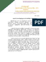statement to devil monk-IBMO-+India+ Thin-bur