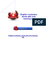 english-vocabulary-words-with-urdu-meaning-pdf.pdf