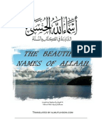 Established Beautiful Names of Allaah