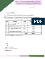 40KW(30KVAR)_jamuna Bank_Ltd. CNYH
