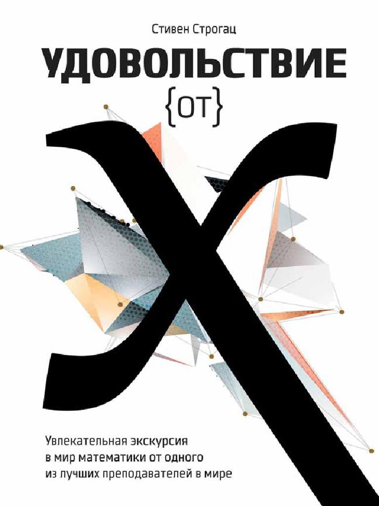 Opțiuni Cheremushkin)