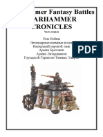 Warhammer Chronicles Issue01