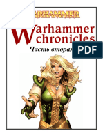 Warhammer Chronicles Issue02