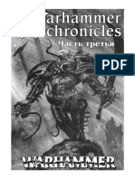 Warhammer Chronicles Issue03