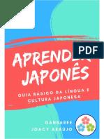 Aprender Japonês - Guia Básico 2020