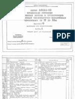 4293779363.pdf