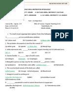 ag paper mcq solved  pdf