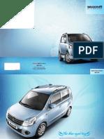 Wagon r Brochure