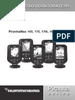 PiranhaMAX_165_175_176i_195c&196ci