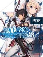 [Yuuki Tls]Maou Gakuin Volumen 1
