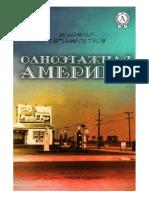 ilf_petrov_odnoetazhnaya_amerika_a6.pdf