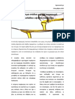Critical Points to High Quality Olive Oil