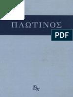 Plotin_-_Traktaty_1-11_pdf