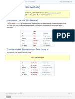 french_lesson3