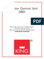 ISKIN2001NC-1