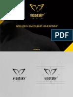 Brandbook_(primer).pdf