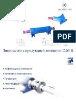 Monoblocks presentation RUS