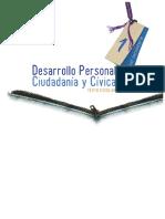 s16-sec-1-recurso-dpcc
