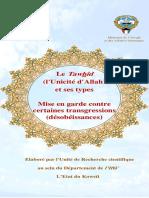 mt_fr.pdf