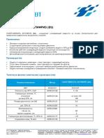 TDS Газпромнефть Антифриз (BS)