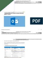 10 функций Microsoft Outlook, которые облегчают работу с почтой - Лайфхакер.pdf
