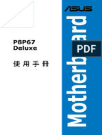 t5939_P8P67_Deluxe_manual