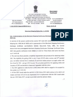 DGS Circular CDC issuance
