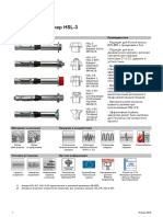 HSL-3-Anchor-Fastening-Technology-Manual-2018-Technical-information-ASSET-DOC-LOC-4103838.pdf