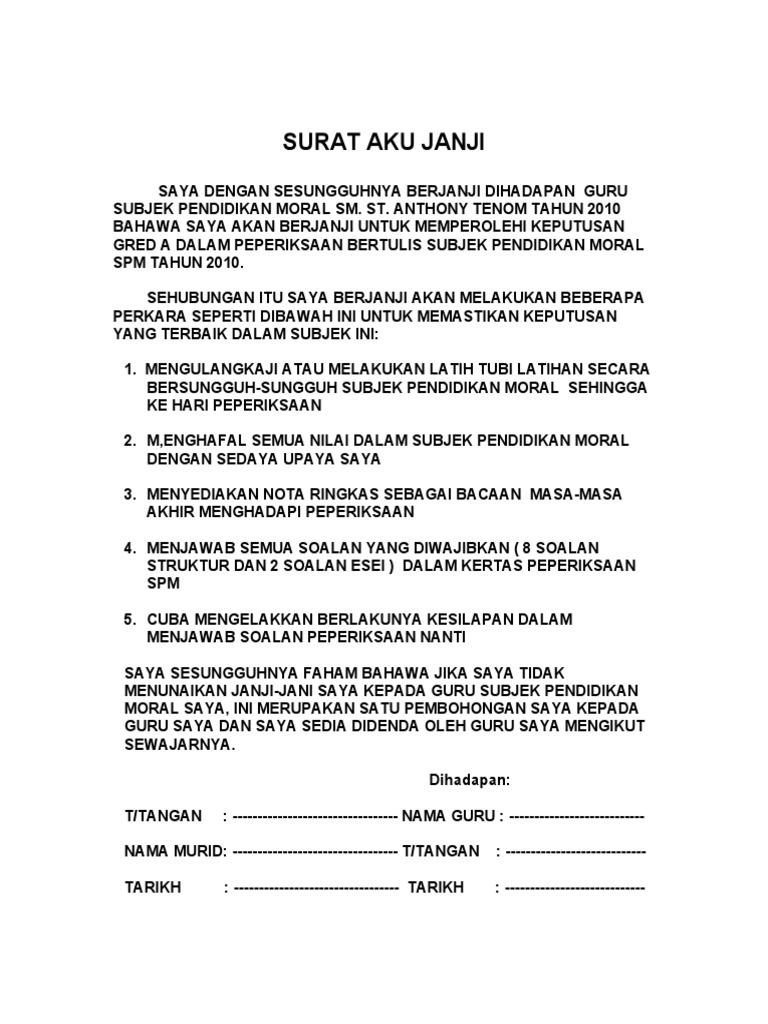 Surat Aku Janji