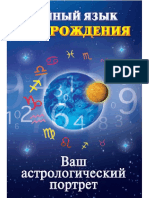 4605504.a4 2.pdf
