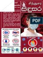 Sindusara News Paper 2020 June19