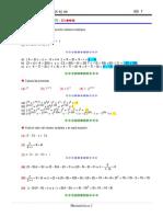 1bcnmcgt7_1NUMEROS COMPLEJOS.pdf