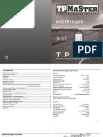 Tpms 6 07 Manual