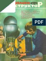 Моделист-Конструктор 1977-10
