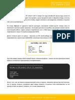 Настройка OLT ZTE C320.pdf