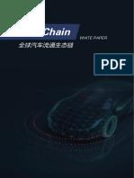 VOS Chain WP.pdf