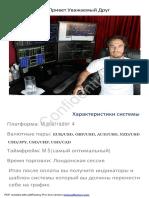 blogtraders2.ru