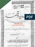 Fidya o Qaza - Mufti Jamil Ahmad Thanvi