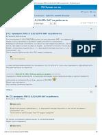 проверил ПЛК LS (LG) GLOFA GM7 на рабочесть - PLCforumuzua