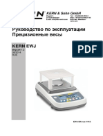 EWJ-BA-rus-1412.pdf