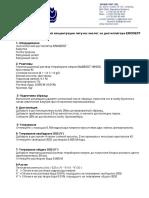 Летучая кислотность ENODEST.pdf