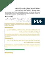 a. Mukadimah arab
