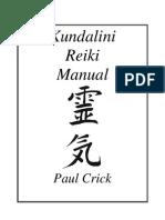 Kundalini Reiki manual - REIKI
