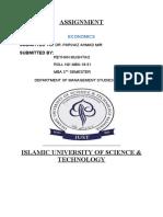 MBA-18-51